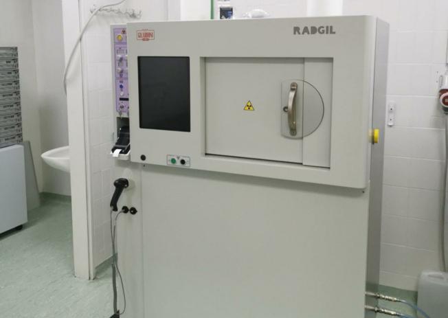 Uređaj za zračenje krvnih pripravaka